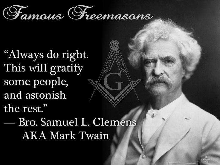 Join Us – Armstrong Masonic Lodge #445